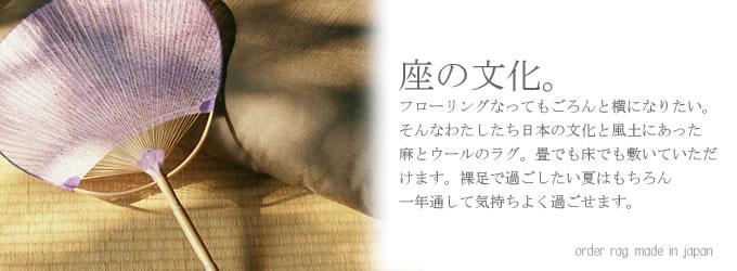 ラグマット・カーペット・玄関マット ルームラグ・高級カーペットの通販